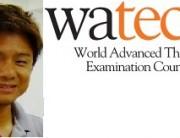 上原WATEC